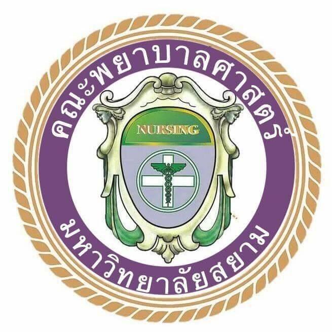Nursing | Siam University